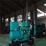 50千瓦发电机   柴油发电机组  柴油机厂家