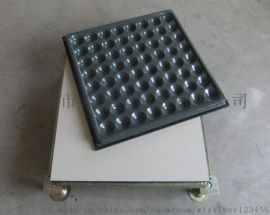 防静电地板 新疆无边防静电地板 厂家专业安装