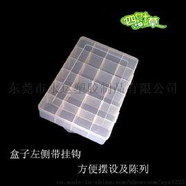 四叶草厂家直销24格塑料盒渔具盒零件盒透明塑胶盒pp盒塑料瓶pvc包装盒