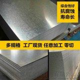 惠州 河源长期供应优质2Cr13齐全不锈钢带 420黑皮光亮圆钢棒线材 厂家定制加工