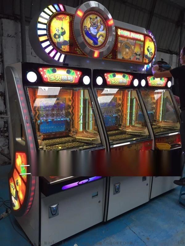 娱乐机_二手超级马戏团游戏机电玩城投币退币娱乐机宝贝熊猫推币机