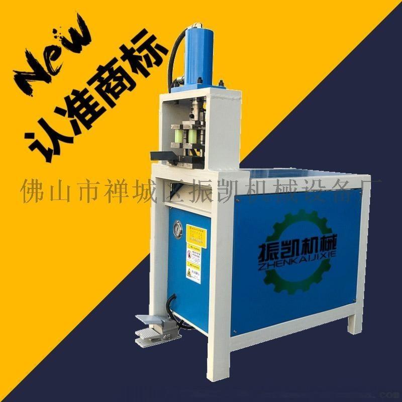 优质小型电动液压冲孔机厂家直销 性能安全速度快图片