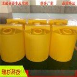 耐酸碱加药箱洗洁精搅拌桶 专业定制供应红河