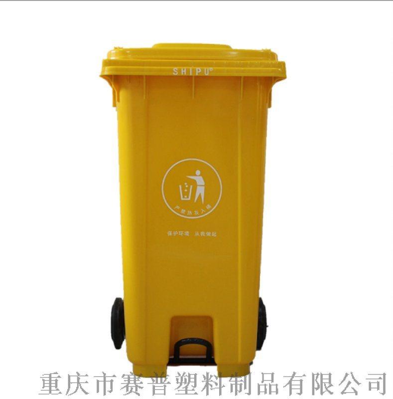 240L中间脚踩大号环卫垃圾桶,挂车桶,厂家