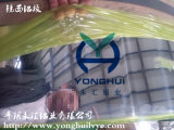 永汇铝业生产销售1060镜面铝卷