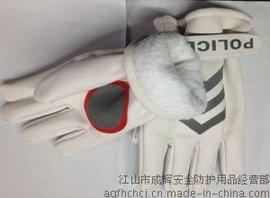 冬季保暖反光手套,成輝主打防護手套,加查縣交警反光手套價格