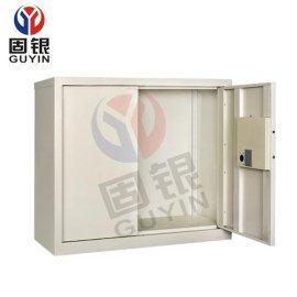 固銀GY506電子保密櫃 高檔文件櫃 雙門無層文件櫃 珠寶櫃 密碼文件櫃  廠家直銷