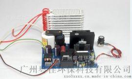 70G/H臭氧機臭氧發生器配件7G一拖十陶瓷片臭氧配件臭氧電源