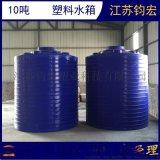 滚塑储罐 北京10立方反渗透水箱
