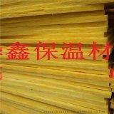 岩棉复合板的主体材质是玄武岩棉板,玄武岩,铁矿石,铝矾土
