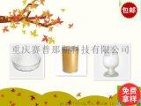 供应 维生素E琥珀酸酯 4345-03-3 厂家价格直销