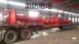 上海厂家直供PT6消防炮塔