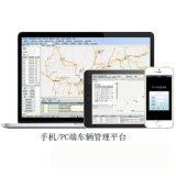 車載GPS調度系統 汽車定位監控 貨車行駛記錄儀