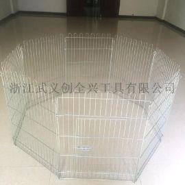 宠物电镀围栏 狗栅栏 可折叠的宠物围栏 中小型犬专用围栏 6片8片
