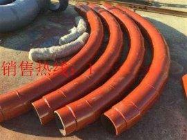 海潤陶瓷耐磨彎頭管件