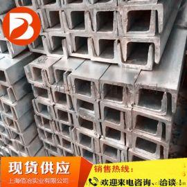 上海镀锌5#50*37*4.5热镀锌槽钢