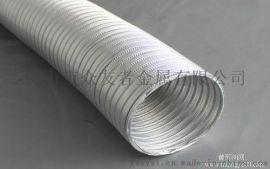 304不锈钢排风管,不锈钢金属软管,不锈钢通风管