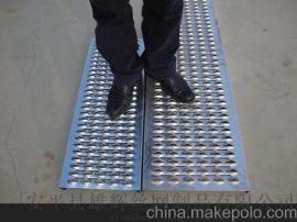 【雄辉精品】鳄鱼嘴防滑板热镀锌防滑踏板锯齿冲孔网