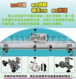 冠达GD-SD150手动砂带式胶条磨刮机 可定制 丝印磨刀机 丝网印刷设备