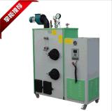新品推荐100kg/H生物质颗粒蒸汽发生器快装立式环保蒸汽锅炉