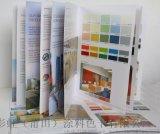 画册喷漆色卡(订做)/ 折页色卡/建筑色卡/乳胶漆色卡/ 标准色卡/ 书册(附参考数据)