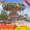 西瓜飞椅价格丨郑州旋转飞椅厂家丨豪华旋转木马丨新型游乐设备