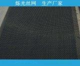 湖南镀锌丝轧花网 铁丝轧花网 编织网厂家生产商