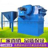供应水泥仓顶布袋除尘器 MC48袋脉冲布袋集尘设备