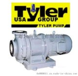 进口磁力泵 进口PVDF磁力泵(品牌首选)