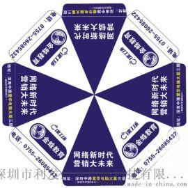 广告太阳伞制作48寸太阳伞定制定做长沙广告太阳伞