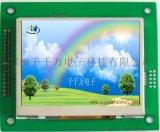 鄭州千千萬電子3.5寸總線接口工業液晶顯示屏