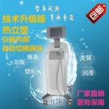 包邮热立塑聚焦减肥仪器健塑 身瘦身机 健身器材瘦腰减肚子甩脂机