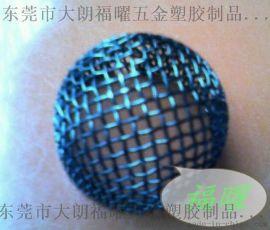 廠家大量特供深圳市時尚手機專用之環保電泳麥克風編織網罩