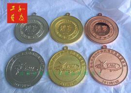 供应哪里可以做学校运动会奖牌