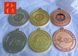 供應哪裏可以做學校運動會獎牌