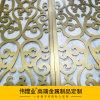 特色不锈钢格栅装饰护栏 不锈钢扶手装饰隔断