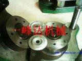 北京风管加固垫片模具/角钢冲孔模具/角码模具/4。2铆钉孔模具 北京咬口机厂家