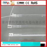 梦特罗2015年最新型短波红外线灯管【ISO9001认证】