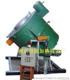 铝熔化炉 熔铝电炉 铝合金熔铝炉 自倾斜保温炉 万能厂家直销