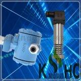 皇昌牌智能压力传感器KSHC/R1507P810扩散硅压力变送器M20*1.5耐高温压力变送器4-20MA油水气压通用型压力变送器