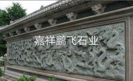 厂家承接 大型石雕浮雕工程