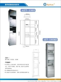 AETVC三合一擦手纸箱