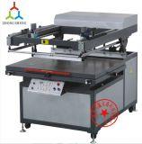 深圳鑫众盛全自动垂直丝印机 全自动丝网印刷机