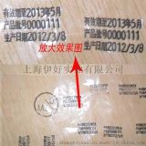 薄膜袋打码机 标签合格证打码机