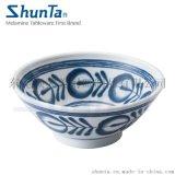 shunta唐草7.5寸西式拉面碗 15808-07