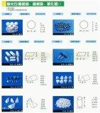 抛光石(高铝瓷、高频瓷、氧化铝)