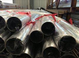 非标不锈钢管304 40*1.0不锈钢圆管