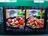 皇华42寸网络板多媒体液晶数字点餐机