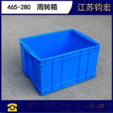 浙江465-280注塑物流箱低价批发