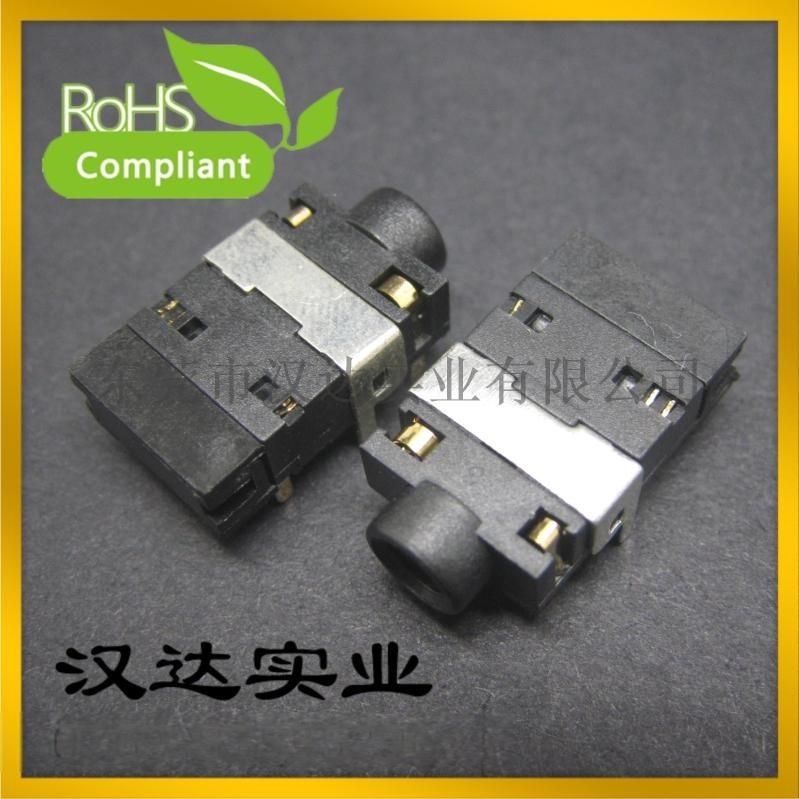 3.5耳机光纤座 TJ00010 DLR11M1